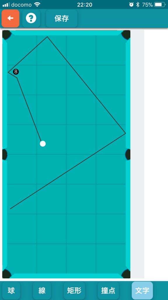 f:id:supragogo:20180211222152p:plain