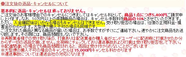 f:id:suqne:20190923174228p:plain