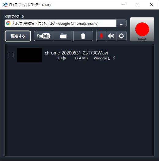f:id:surakey65:20200531232054p:plain