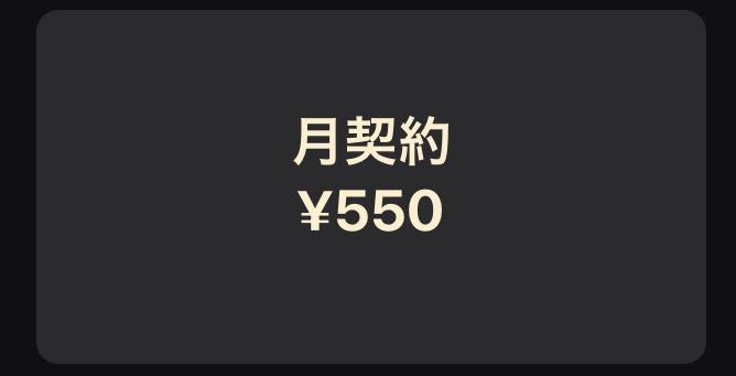 f:id:surakey65:20200806015155j:plain