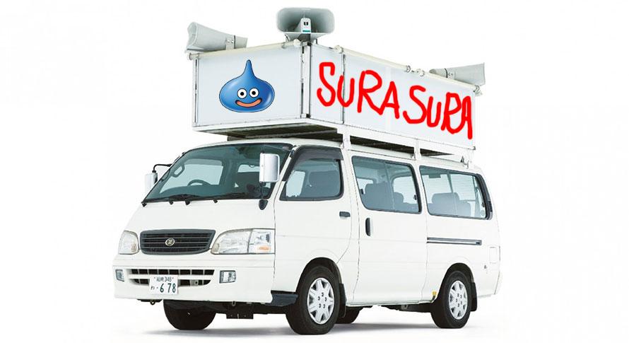 f:id:surasura2525:20190419200040j:plain