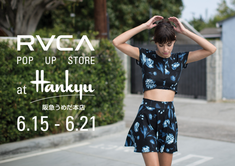 RVCA(ルーカ)が阪急うめだ本店に一週間限定ストアをオープン