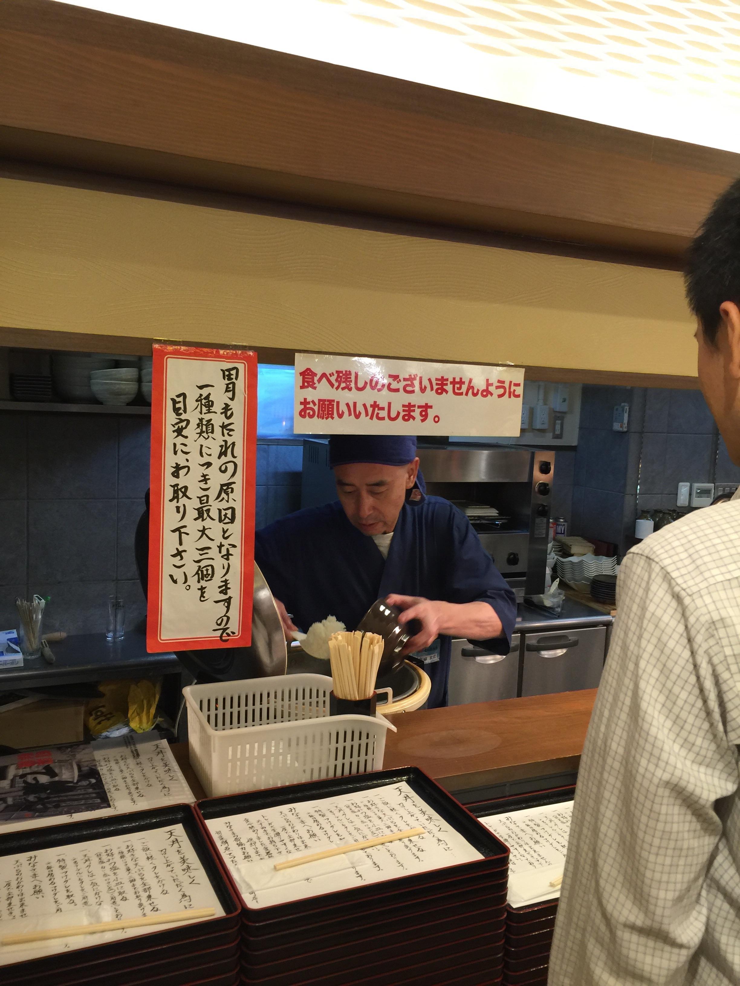 てつたろう 梅田中崎町店 注文方法
