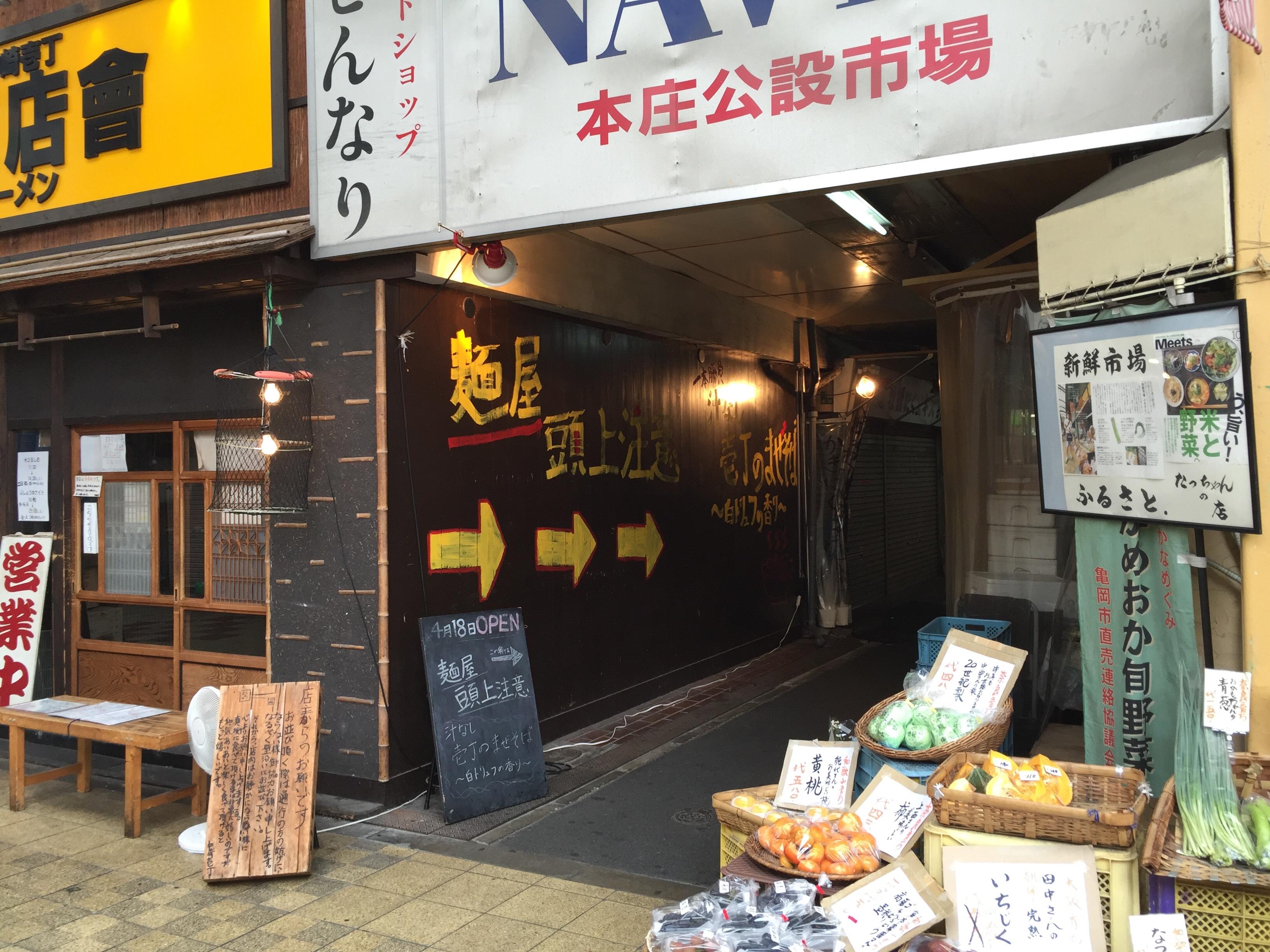 中崎商店街からの入り口