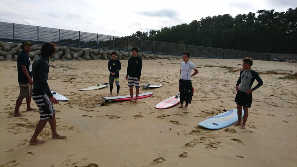 f:id:surfingsurfing:20160827161606j:plain
