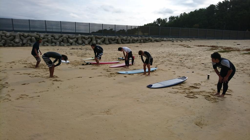 f:id:surfingsurfing:20160827161629j:plain