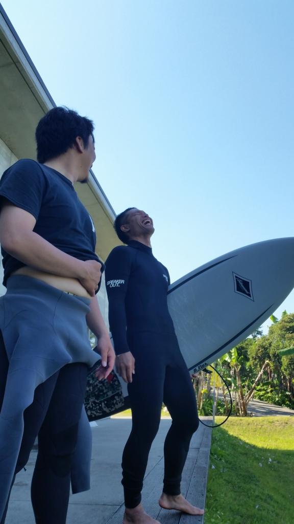 f:id:surfingsurfing:20170520175133j:plain