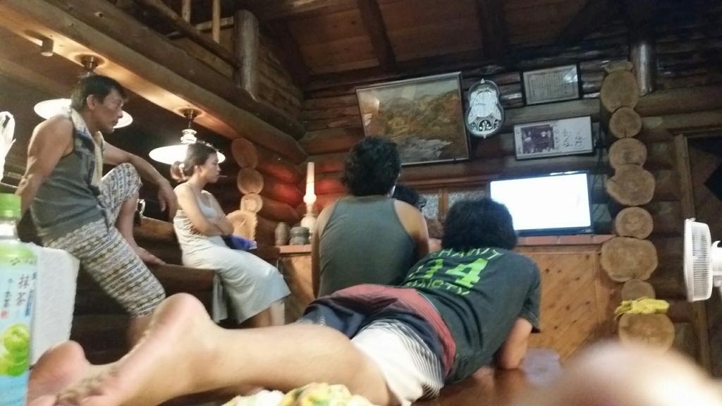 f:id:surfingsurfing:20170728203709j:plain