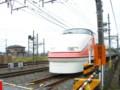 東武鉄道100系スペーシア