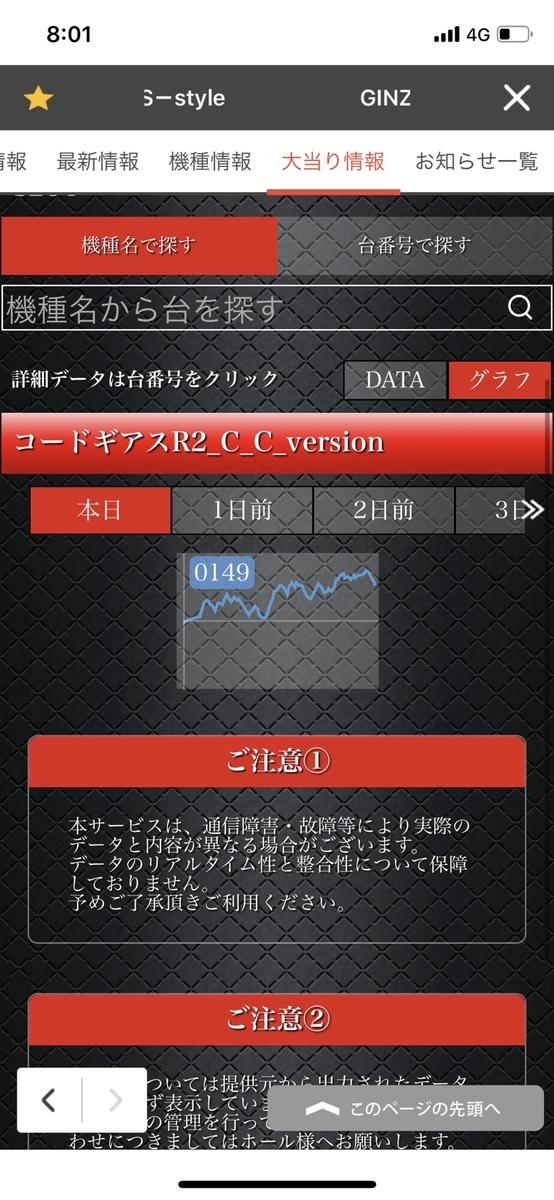 f:id:suromiya:20200405080342j:plain