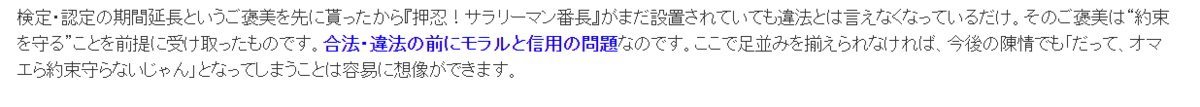 f:id:suromiya:20200831121238p:plain