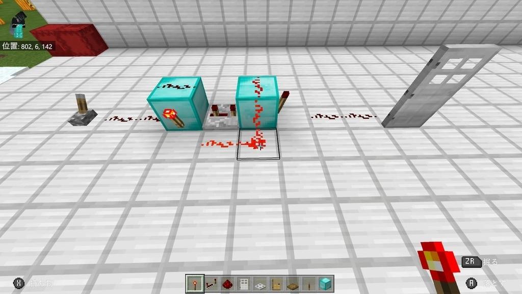 マイクラ パルサー 回路