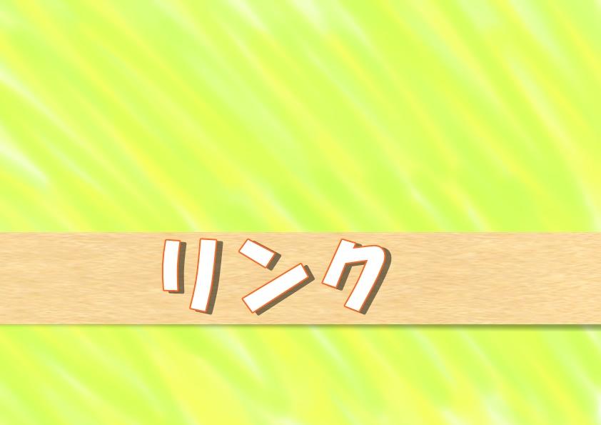 f:id:suroo:20200225215623j:plain