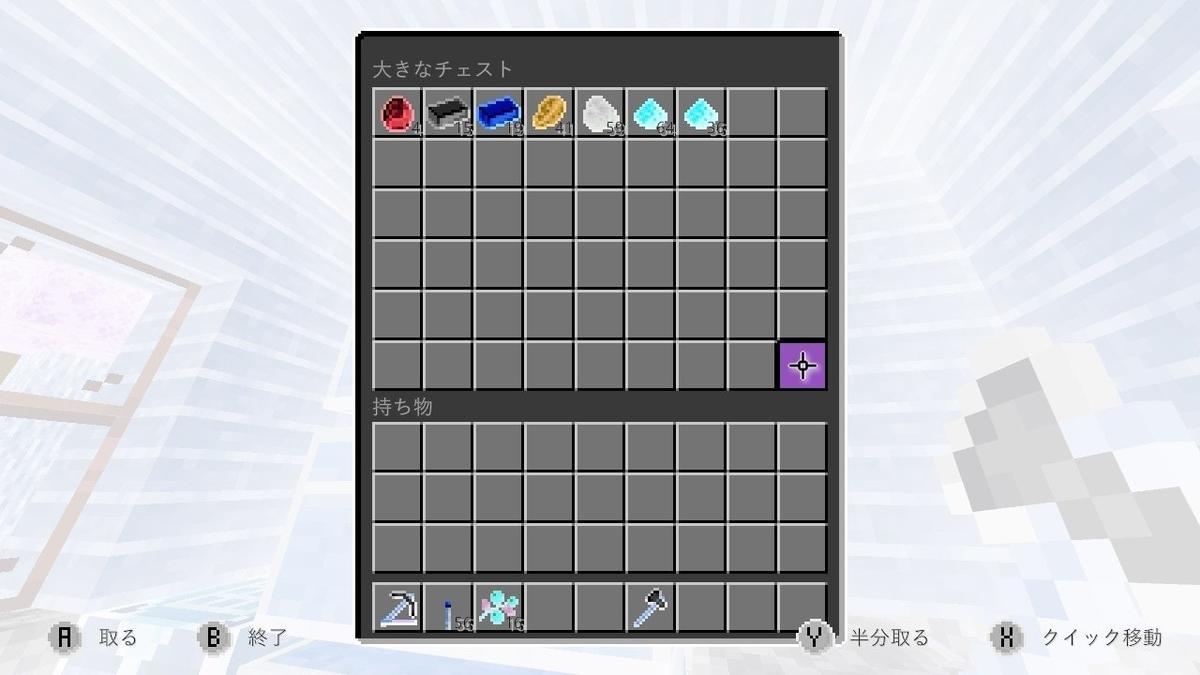 f:id:suroo:20200430215626j:plain