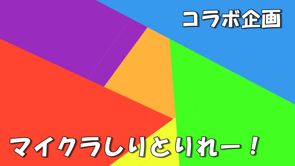 f:id:suroo:20200617224204p:plain
