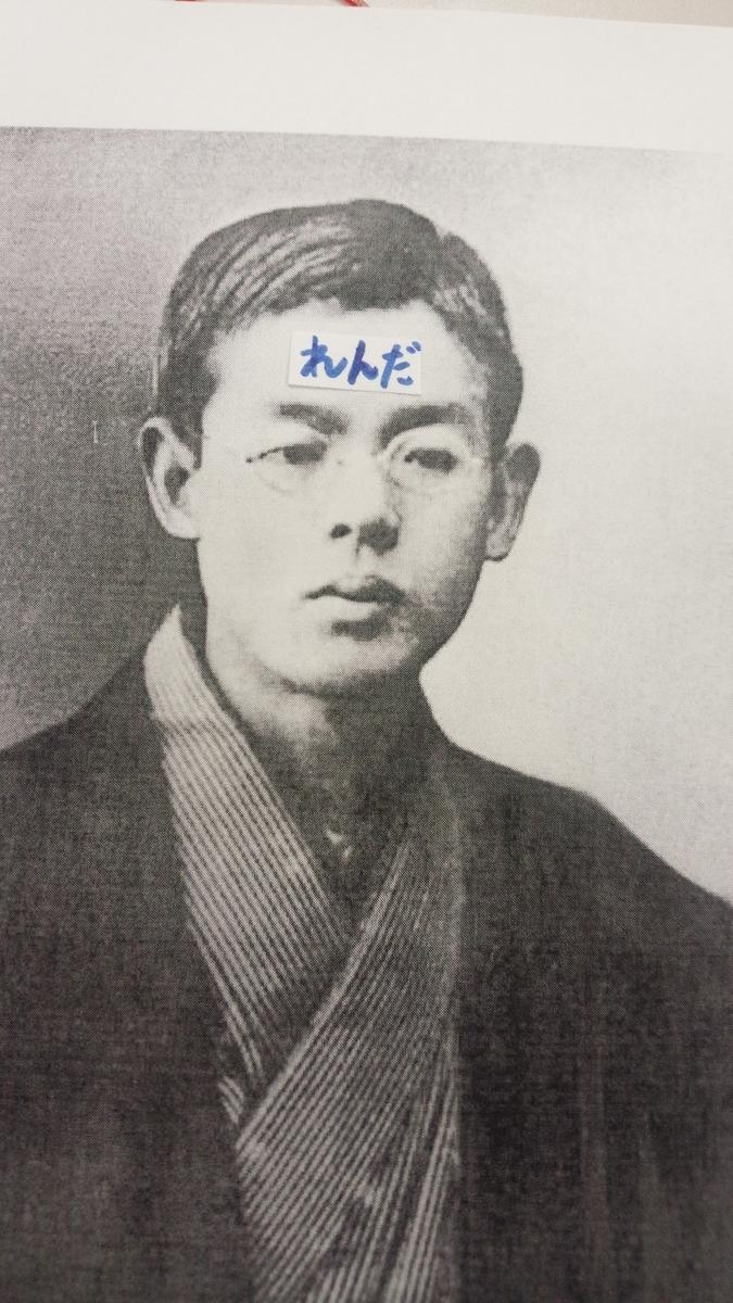 f:id:surosawa:20190621130552j:plain