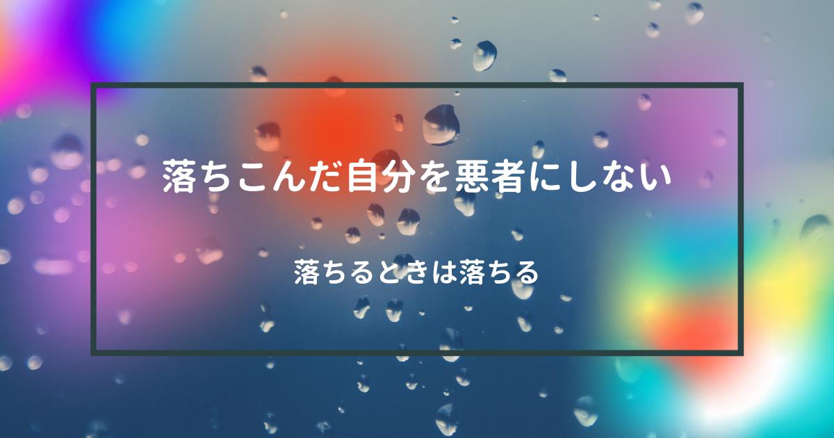 f:id:surrender33:20211026155005p:plain
