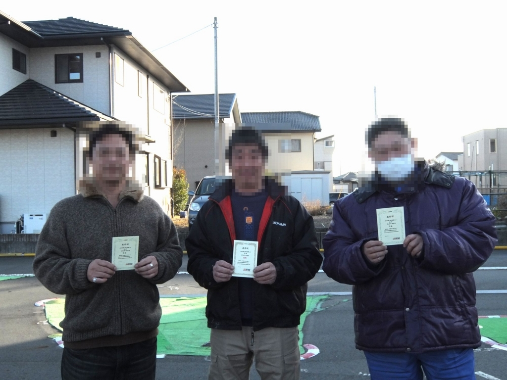 f:id:suruga_speedway:20180316232544j:plain