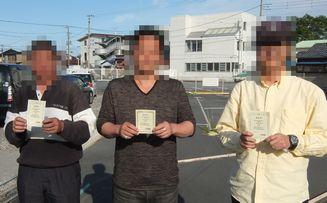 f:id:suruga_speedway:20180521203412j:plain