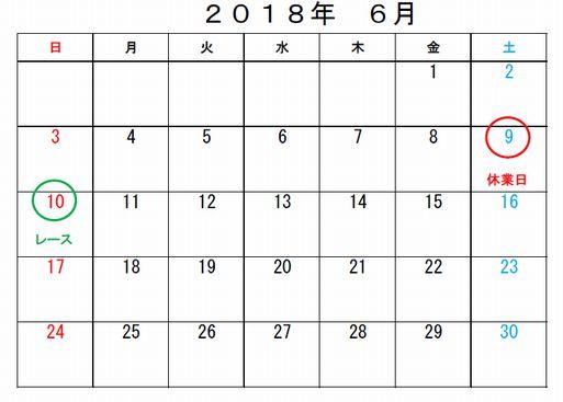 f:id:suruga_speedway:20180525102547j:plain