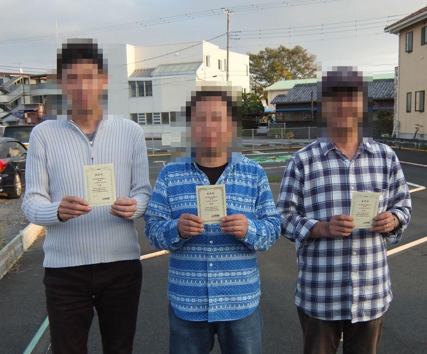 f:id:suruga_speedway:20181124105426j:plain