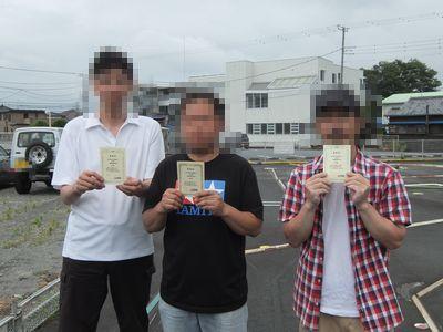 f:id:suruga_speedway:20190721165912j:plain