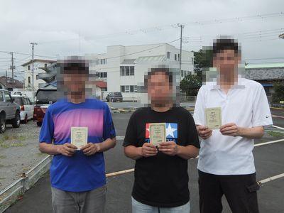 f:id:suruga_speedway:20190721165951j:plain