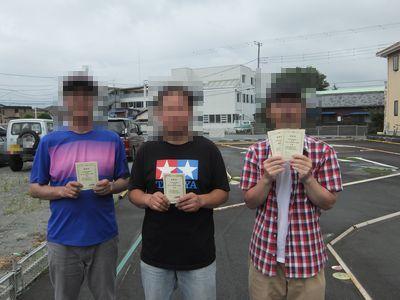 f:id:suruga_speedway:20190721170114j:plain