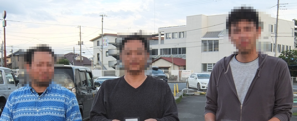 f:id:suruga_speedway:20191029095459j:plain