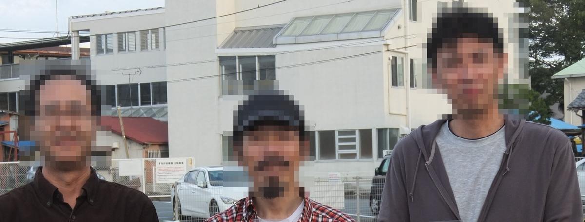 f:id:suruga_speedway:20191029105105j:plain