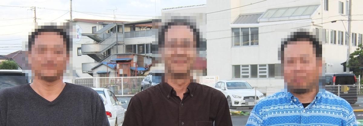 f:id:suruga_speedway:20191029105418j:plain