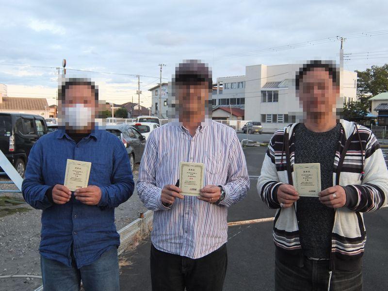 f:id:suruga_speedway:20191110170406j:plain