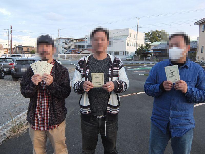 f:id:suruga_speedway:20191110170523j:plain