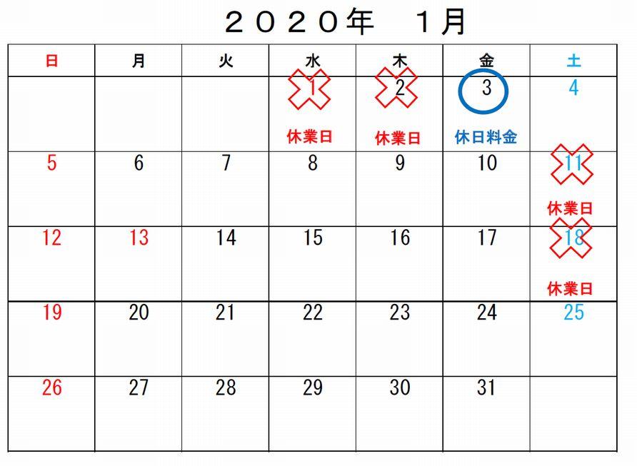 f:id:suruga_speedway:20191127091956j:plain