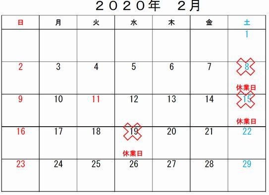 f:id:suruga_speedway:20200128103915j:plain