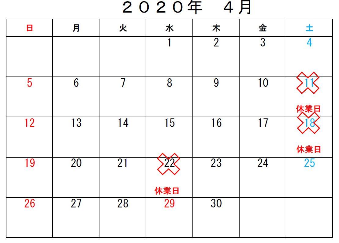 f:id:suruga_speedway:20200403082500j:plain