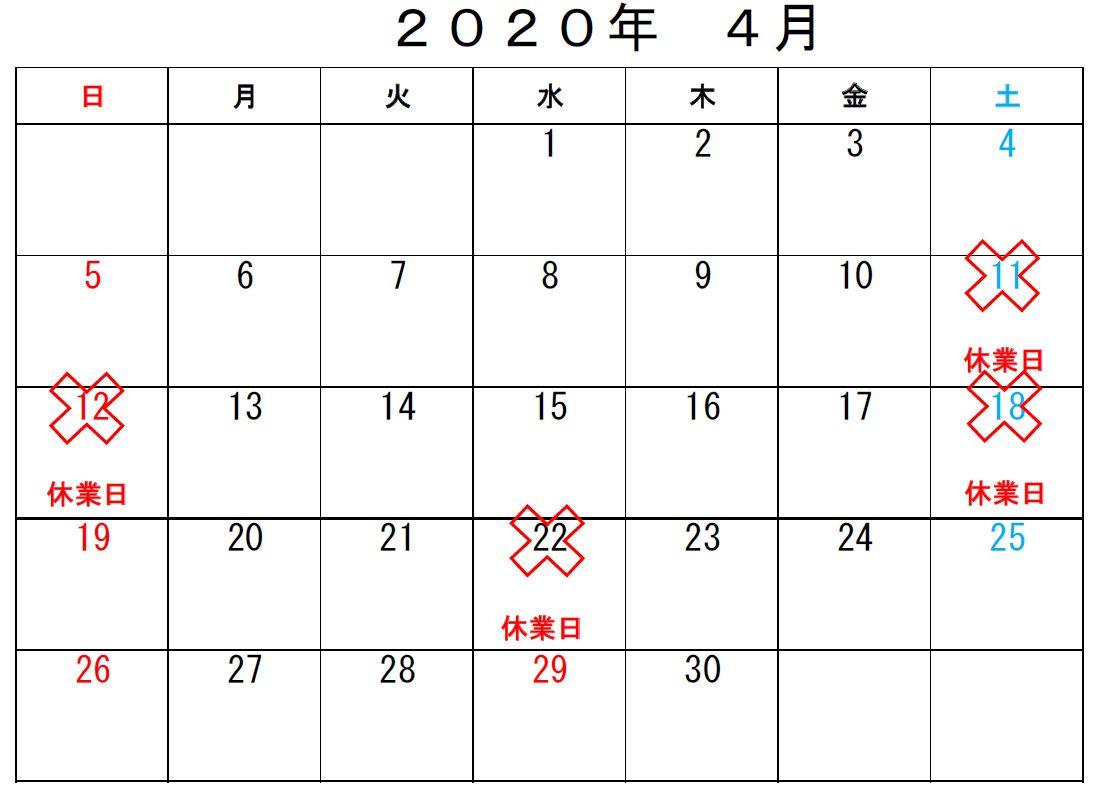 f:id:suruga_speedway:20200410082221j:plain