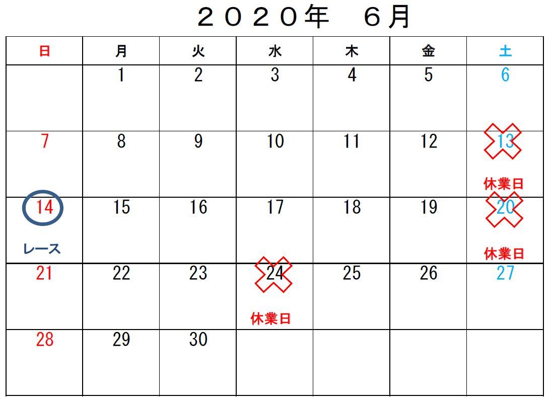 f:id:suruga_speedway:20200529181514j:plain
