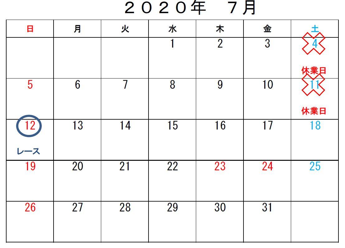 f:id:suruga_speedway:20200623104233j:plain