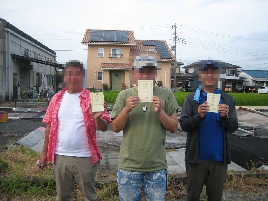 f:id:suruga_speedway:20200809161916j:plain