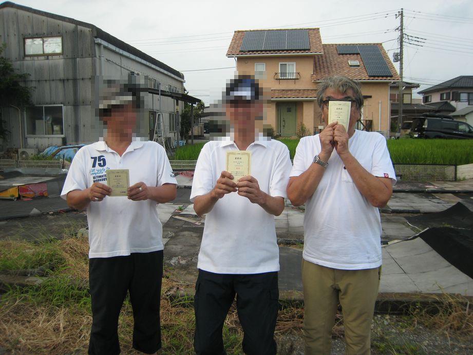 f:id:suruga_speedway:20200809162147j:plain