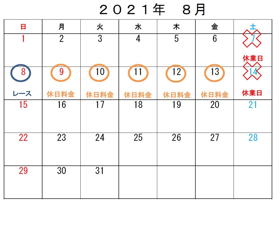 f:id:suruga_speedway:20210729104346j:plain