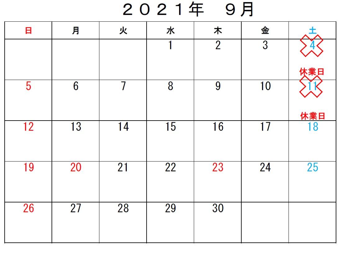 f:id:suruga_speedway:20210830181140j:plain
