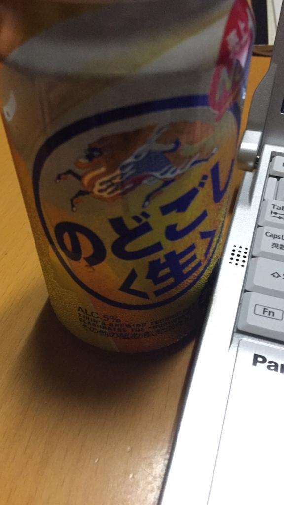 f:id:surume-biryudou:20161026225132j:plain