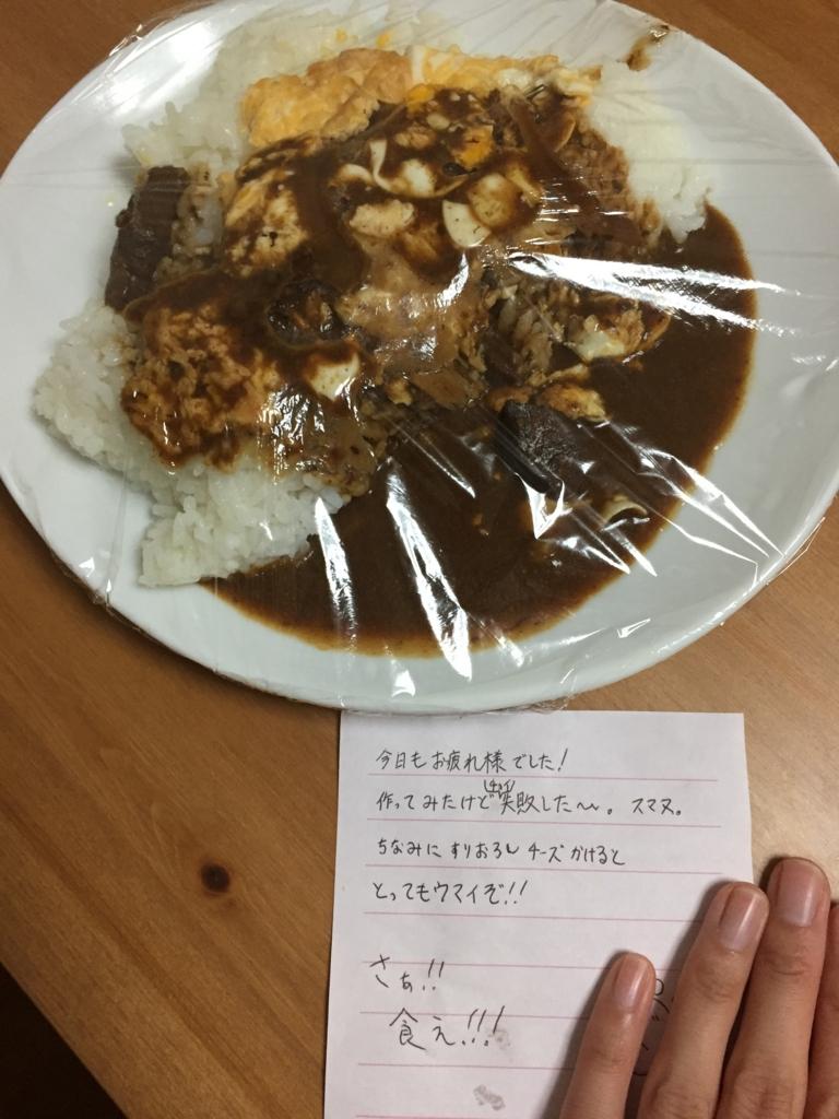 f:id:surume-biryudou:20161212174918j:plain