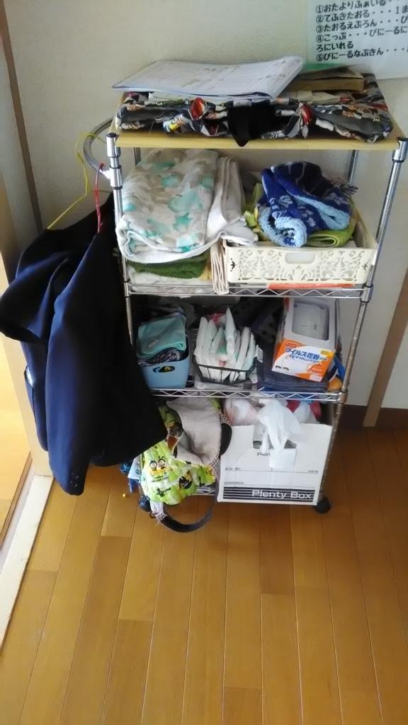 f:id:surume-biryudou:20170914162805j:plain