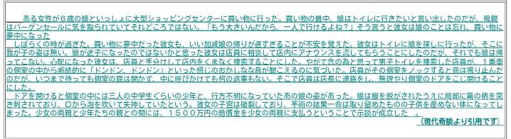 f:id:surumegatame:20190410164604p:plain