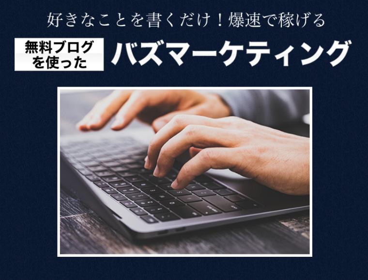 f:id:surusumi1211:20190802231903p:plain