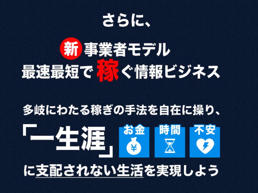 f:id:surusumi1211:20190802231928p:plain