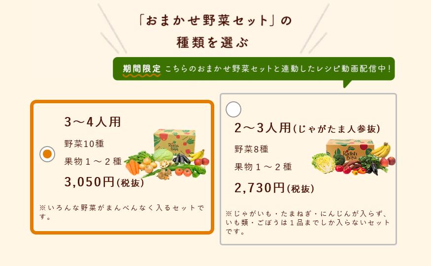 f:id:surusumi1211:20200509031524p:plain